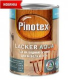 Лак Pinotex Lacker Aqua (для стен и мебели)